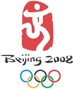 Official Beijing Olympic 2008 Insignia